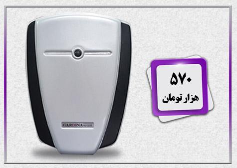 دستگاه تصفیه هوای سروس بهداشتی
